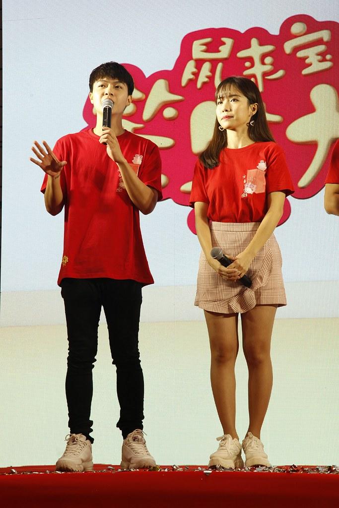 Media Prima CNY Launching 2020 (3)