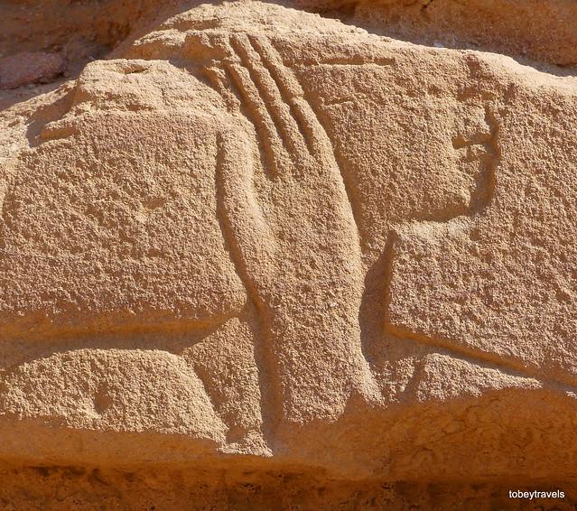 04 Temple of Amun (B500), Wall Reliefs, Jebel (Gebel) Barkal, Sudan  (3)