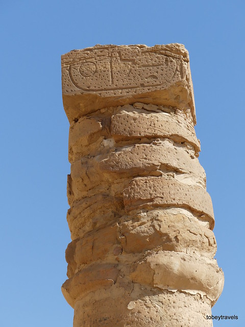 04 Temple of Amun, (B500) ,Column Capital, Jebel (Gebel) Barkal, Sudan  (1)