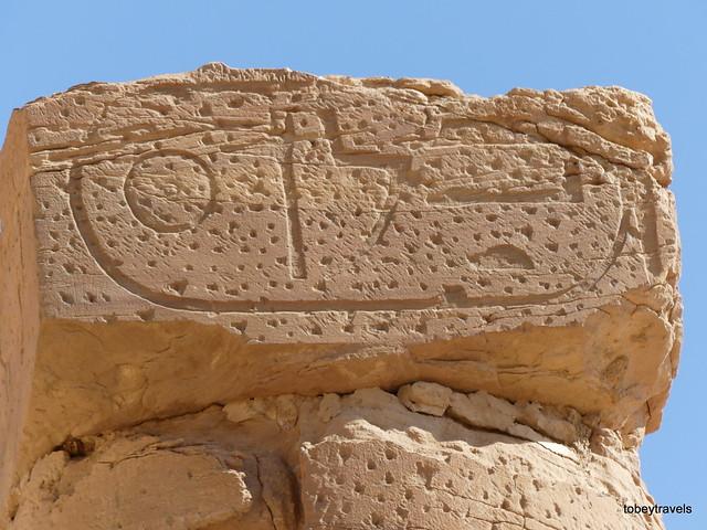 04 Temple of Amun, (B500) ,Column Capital, Jebel (Gebel) Barkal, Sudan  (2)