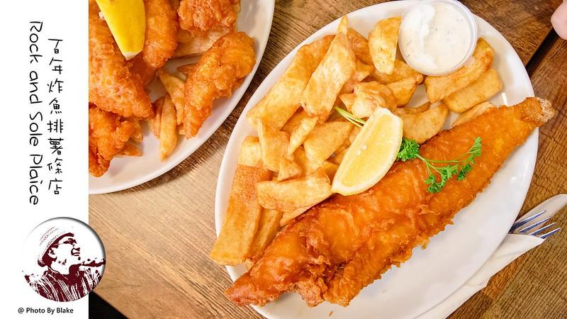 炸魚薯條, 英國美食, 英國倫敦, SOHO區, 波羅市場