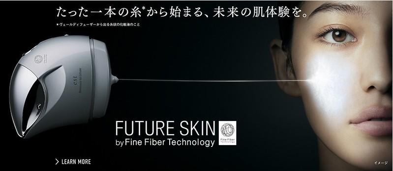 future skin