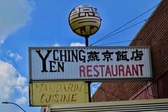 Yen Ching Restaurant, Dubuque, IA