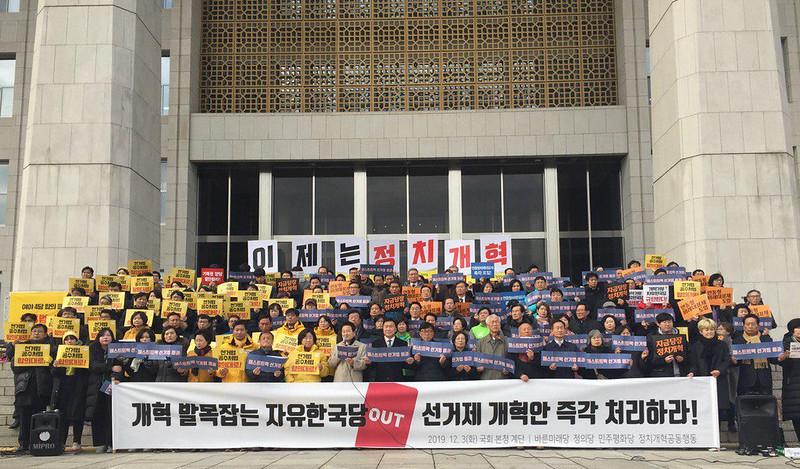 20191203_정치개혁공동행동_개혁 발목잡는 자유한국당 규탄 및 선거제도 개혁 완수 결의 기자회견