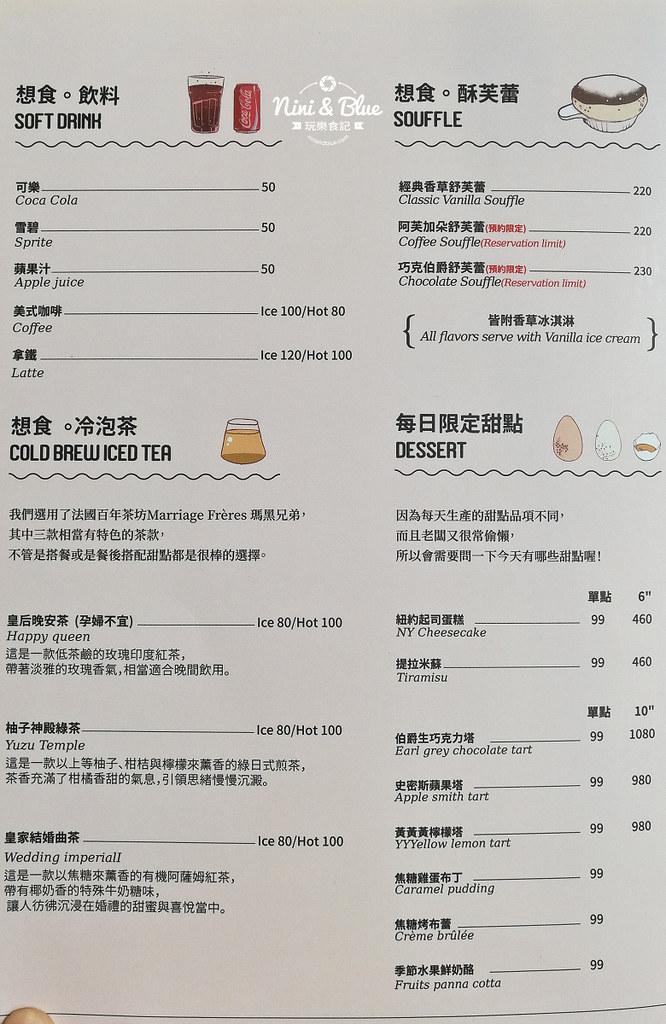 TF想食廚房 菜單 價位 menu 台中SOGO 03
