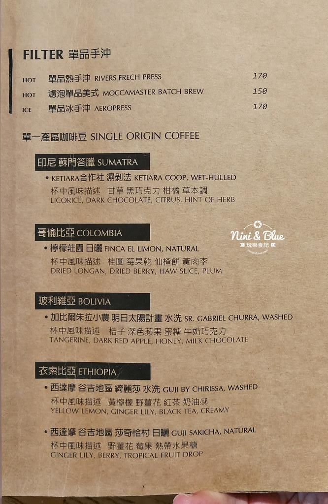 台中精誠路咖啡 Solidbean Coffee 菜單價位01