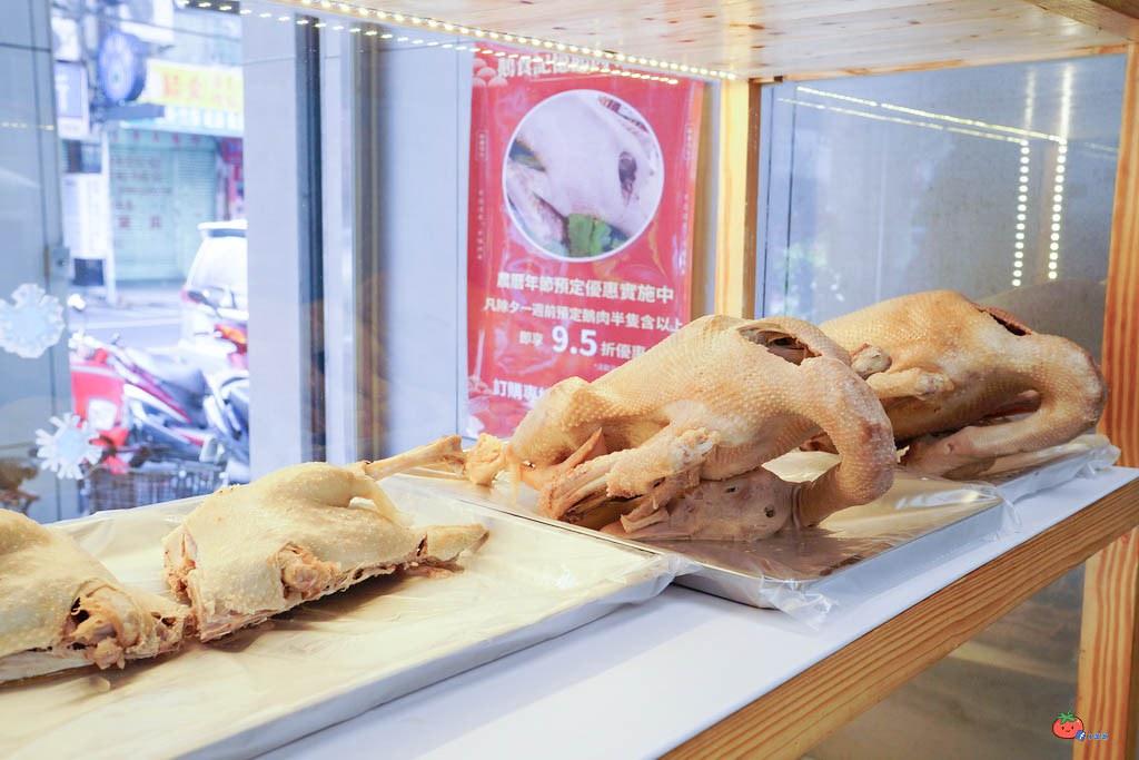 桃園鵝肉飯推薦好吃鵝食記憶外帶外送