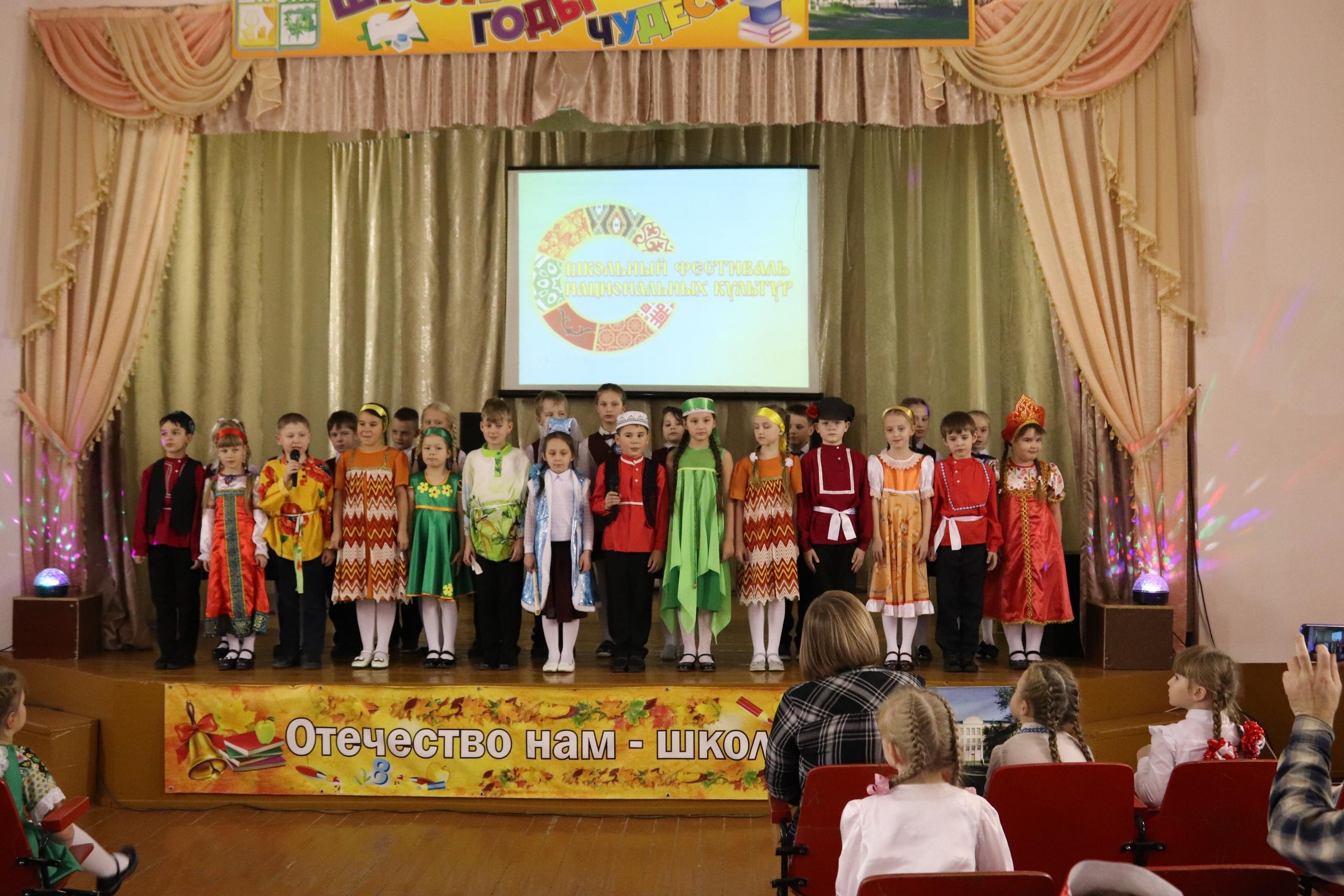 Школьный национальный фестиваль народных культур 2019