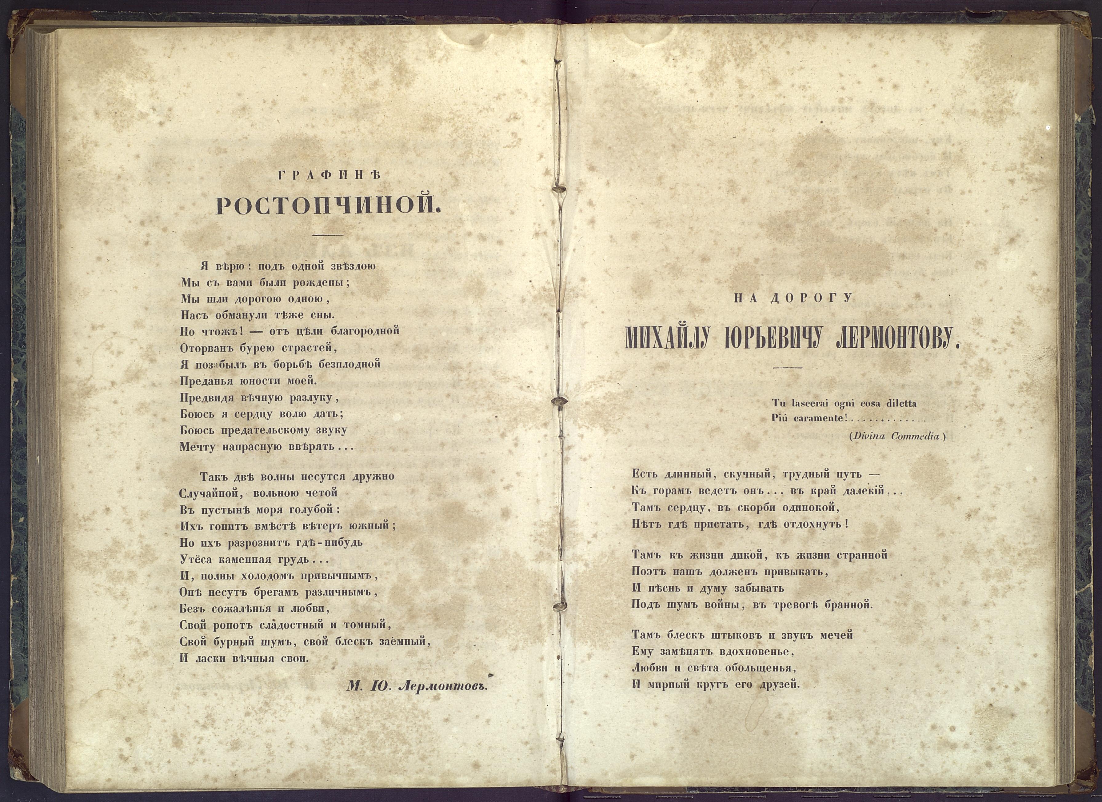 ЛОК-6085 ТАРХАНЫ КП-12352  Журнал Русская беседа. Т. 2._4
