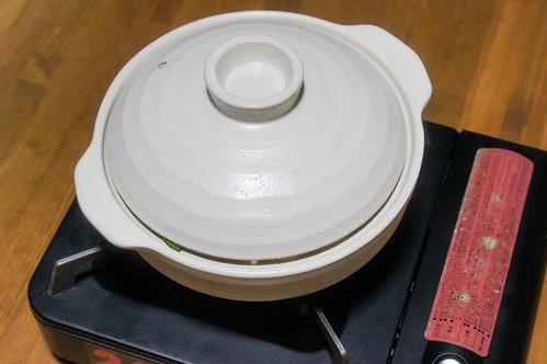 シマチョウのもつ鍋