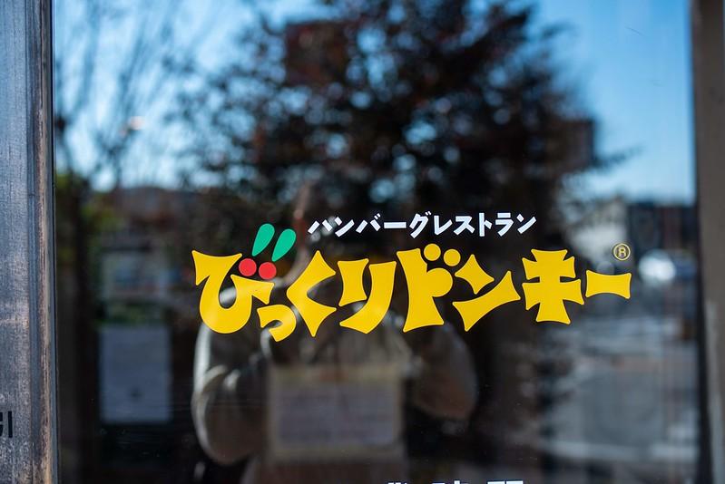 佐見川峡 Nikon D810+Tamron 45mm
