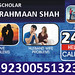 Online Best Astrloger Alam Baba Rahmaan Shah Whatsapp us on +923005513233