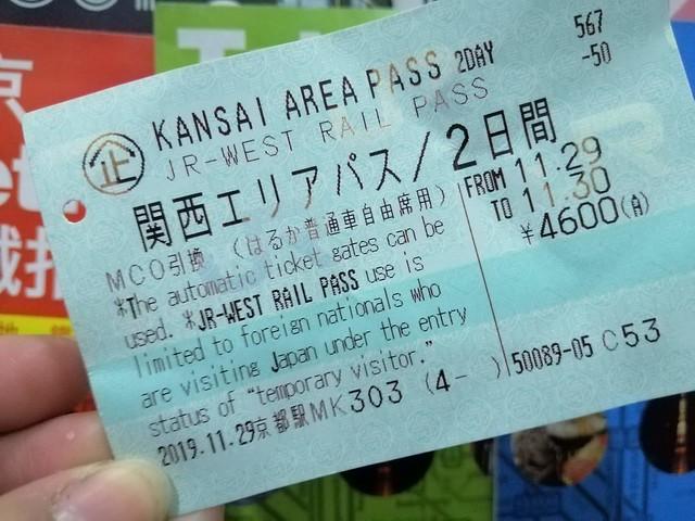 Japan Transportation