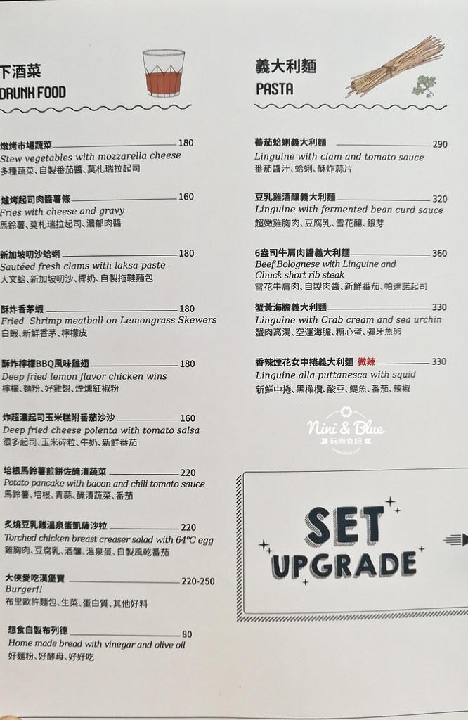 TF想食廚房 菜單 價位 menu 台中SOGO 01