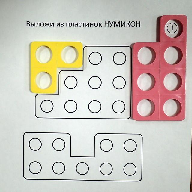 PC019665