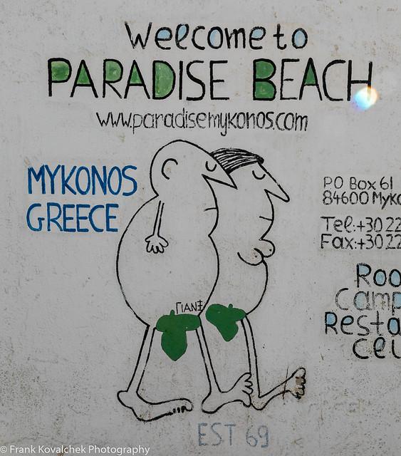 Parasdise Beach Resort Art