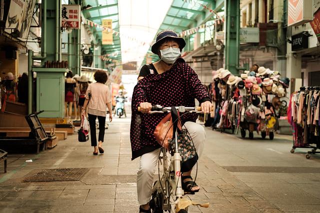 Market Rider