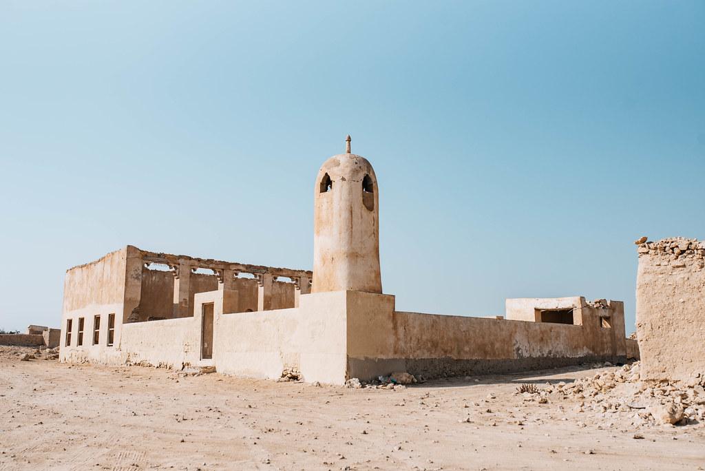 al jamail minareetti