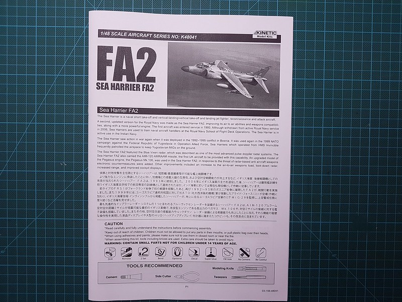Kinetic 1/48 Sea Harrier FA.2 49164846453_63fb0cae41_c