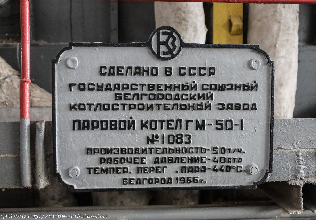 999A3179