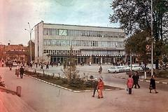 Бельцы, центральный телеграф, конец 1970-х / Central Telegraph, Balti, end of 1970s