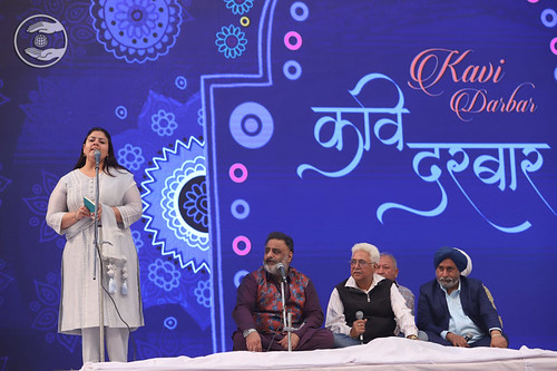Navroop Ji Reciting Raj Kavi Ji's Poem