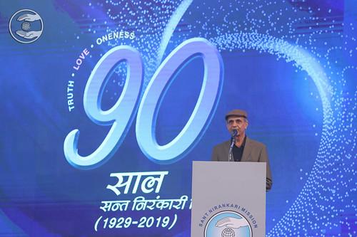 English speech by SM Singh, Singapore