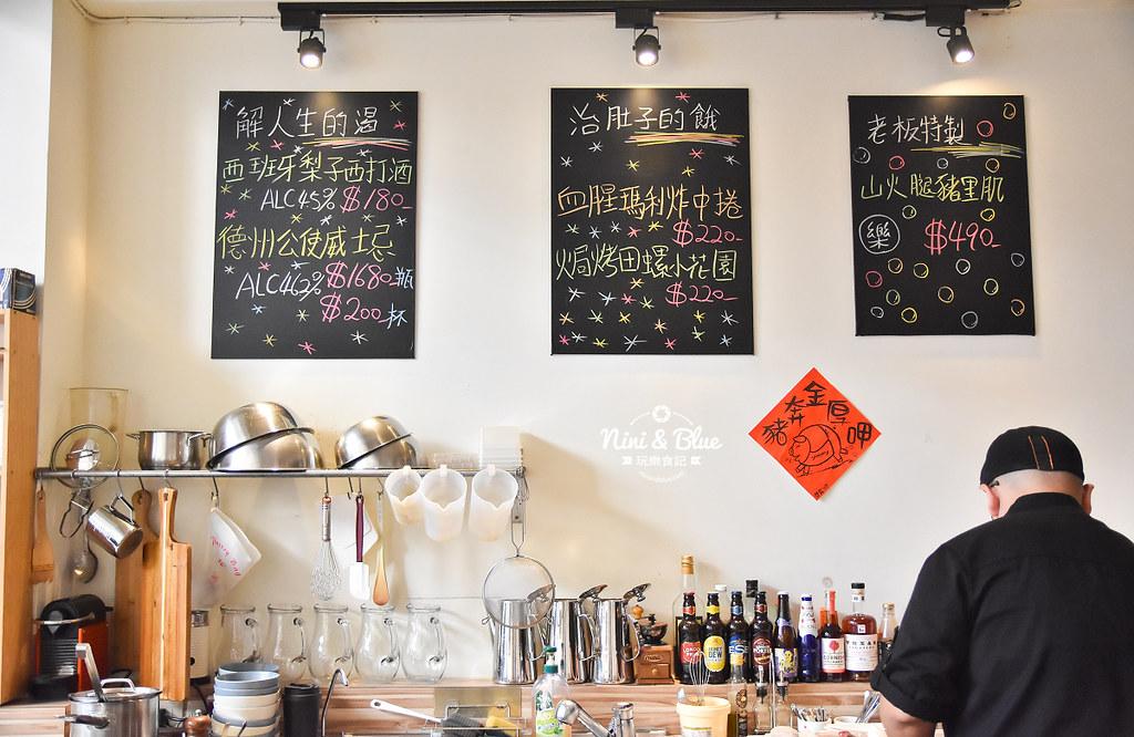 TF想食廚房 舒芙蕾 菜單價格11