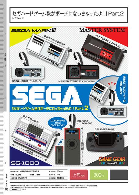 過往 SEGA 榮光主機們的回歸!IP4 SEGA 遊戲機造型小物袋 Part.2(アイピーフォー セガハードゲーム機がポーチになっちゃったっよ!!Part.2)