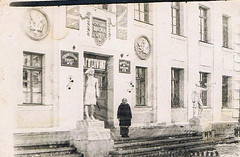 Бельцы, Железнодорожная Школа №5, 1960-е / Scoala Feroviara №5 din Balti, anii 1960 / Railroad School Nr 5, Balti, Moldavia, USSR, 1960s
