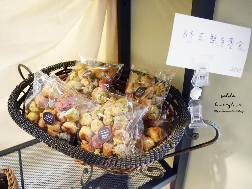 台北天母私廚房Snuggles Kitchen素食下午茶咖啡甜點點心推薦輕食 (4)