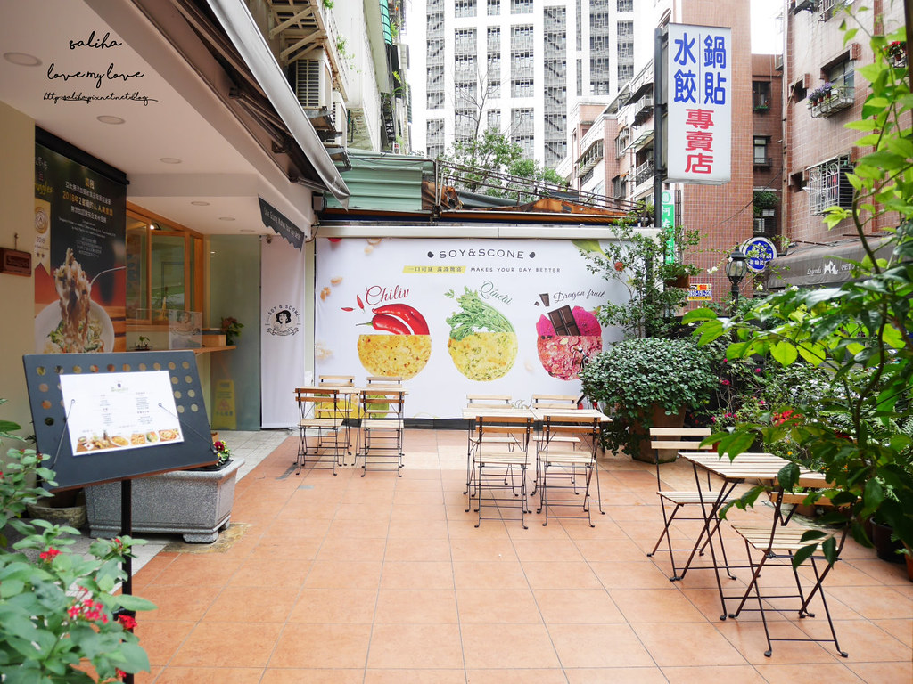 台北天母私廚房Snuggles Kitchen素食下午茶咖啡甜點點心推薦輕食 (2)