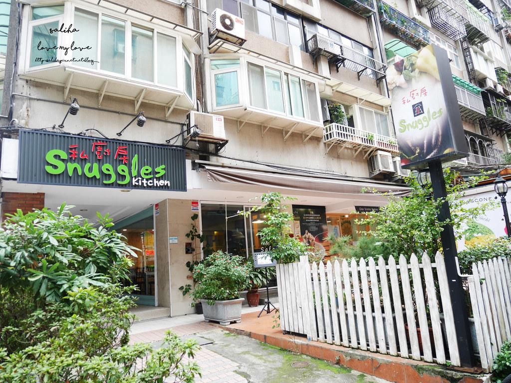 台北天母私廚房Snuggles Kitchen素食下午茶咖啡甜點點心推薦輕食 (1)
