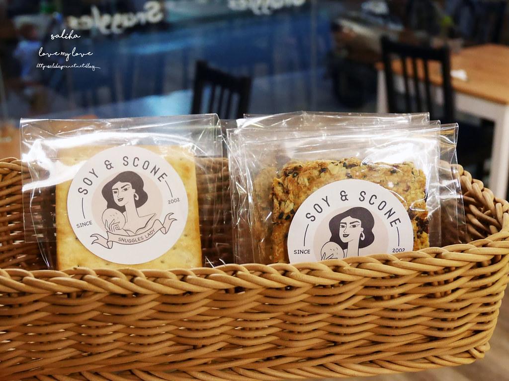 台北士林區天母素食餐廳分享私廚房Snuggles Kitchen  (1)