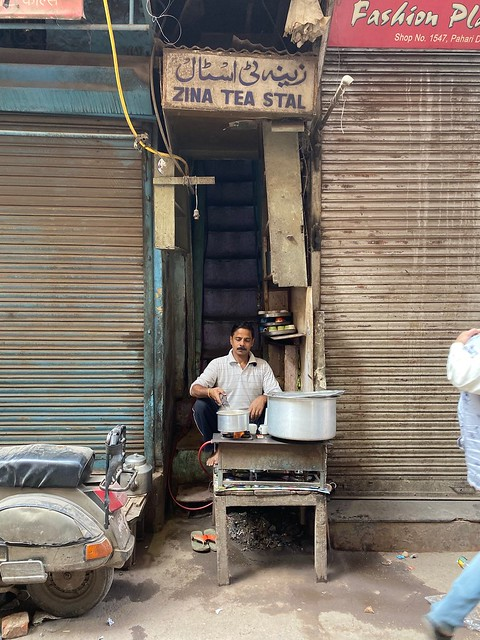 City Food - Zina Tea Stall, Chitli Qabar Bazar