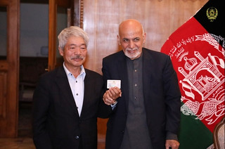 Doctor Nakamura with President Ghani