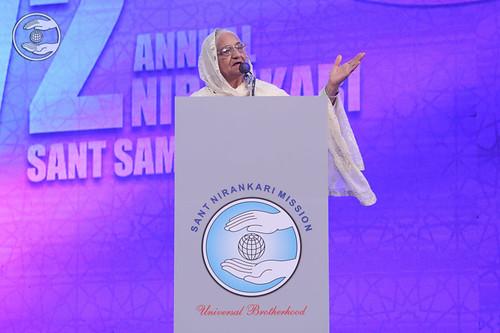 Speech by Amrit Kaur Ji, Kanpur UP