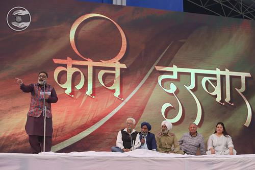 Channi Kamla Ji Reciting B.S. Kamla Ji's Poem
