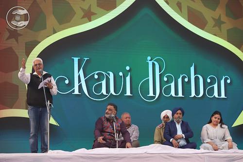 Paramjit Ji Reciting Mehram Ji's Kavita