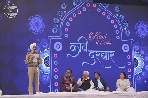 Harjeet Singh Bittoo Ji Reciting J.S. Kamal Ji's Poem
