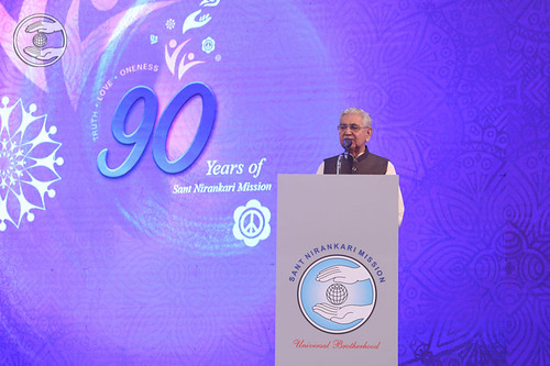 Speech by Kanhaiya Lal, SNM Zonal Incharge, Aurangabad MH