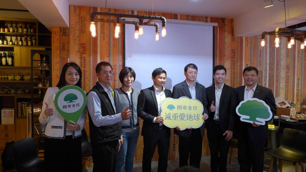 國泰金控攜手天泰能源、瓦特先生、頂山社區,寫下全國首創的電證合一購電協議。孫文臨攝