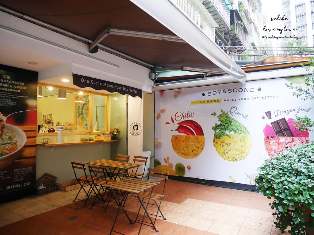 台北士林區天母素食餐廳分享私廚房Snuggles Kitchen  (2)