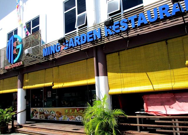 Ming Garden Restaurant Miri