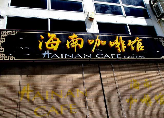 Hainan Cafe Miri