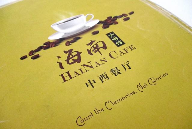 Hainan Cafe tagline