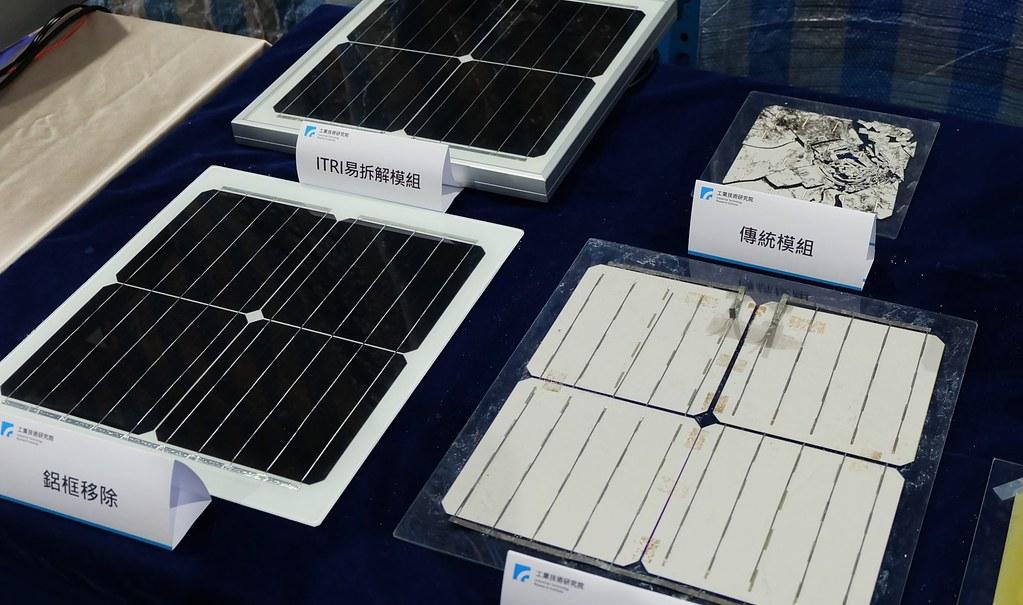 「易拆解」太陽能模組(圖為2*2模組)已經能達到晶片100%完整回收(右下)。右上為傳統模組在拆解中碎裂的情況。攝影:陳文姿