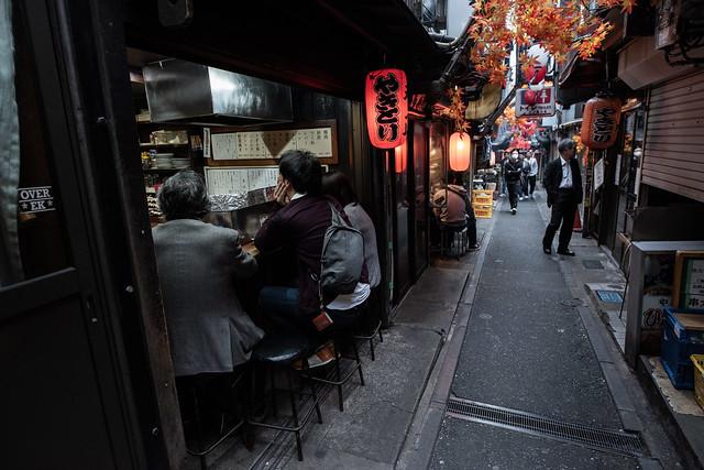 YAKITORI restaurant.