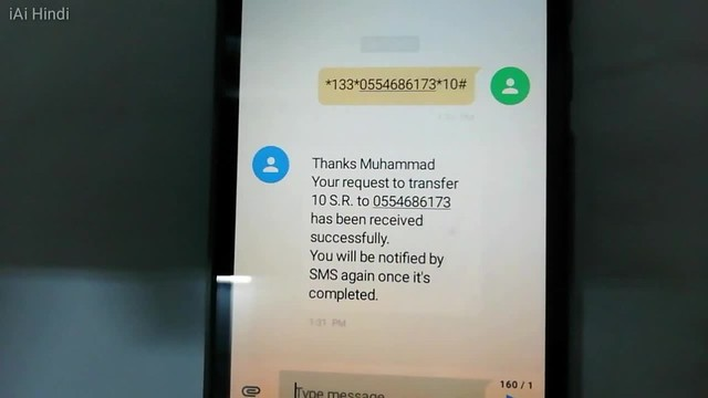 2118 How to transfer balance from STC to STC 04