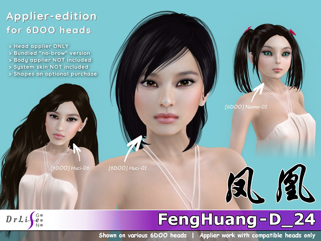 FengHuang-D_24 (6DOO Applier)